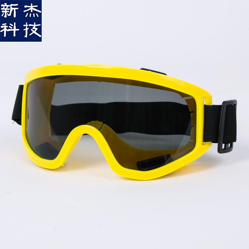 Kính hàn Hàn kính bảo vệ, hàn kính đen, kính hàn, kính hàn