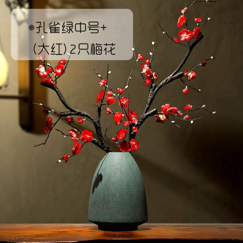 Bình bông OYO thời trang trí lại phòng khách bàn bình gốm sứ hoa khô trang trí hoa sáng tạo đồ trang
