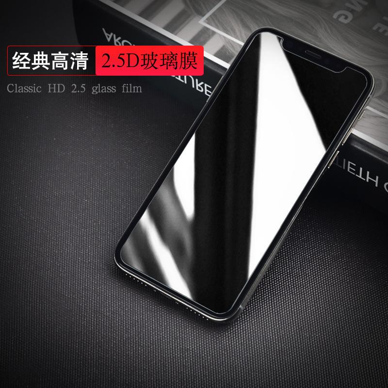 DM Miếng dán cường lực Phim cường lực iphonex cho Apple XR true 2.5D kính nhôm cao 8 màn hình chống