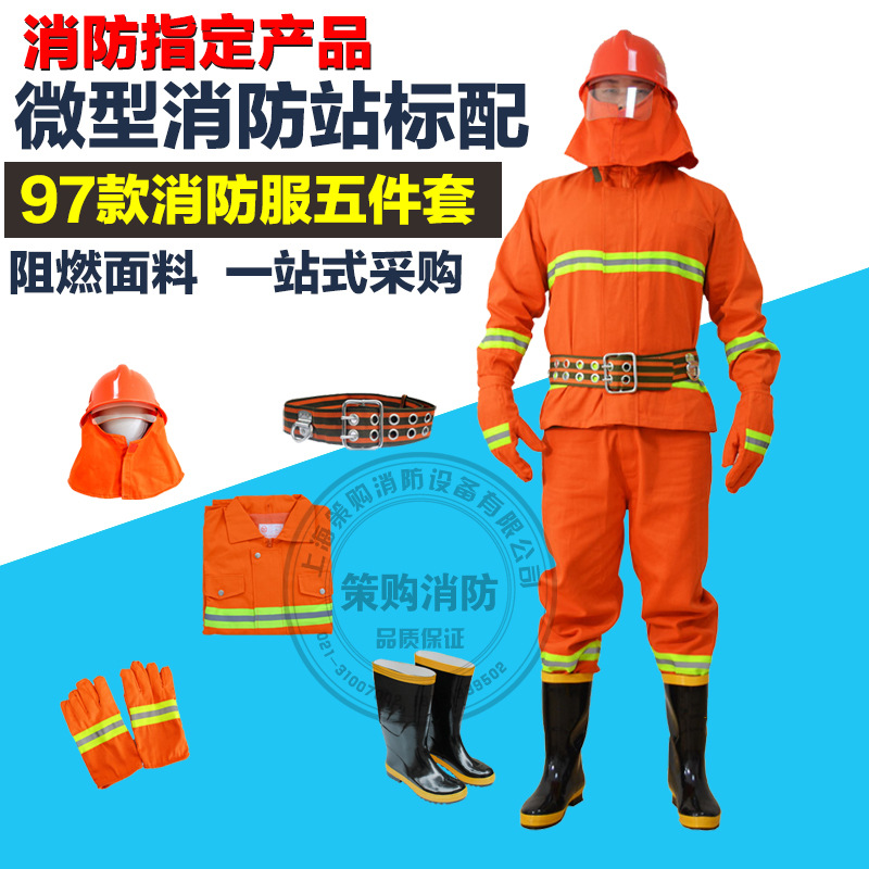 Trang phục chống cháy 97 bộ quần áo chữa cháy, bộ đồ chiến đấu, bộ đồ bảo hộ chữa cháy, bộ đồ chống