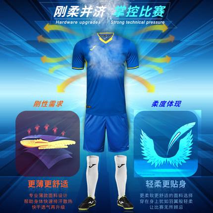 Đồ Suits JOMA Quần áo bóng đá ,  đồng phục bóng đá phù hợp với nam