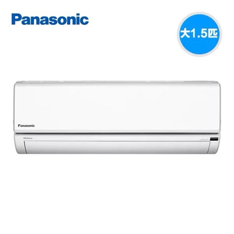 Panasonic Máy điều hoà Panasonic lớn 1,5