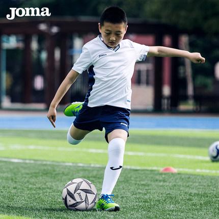 Đồ Suits - Joma  , quần áo bóng đá trẻ em tay ngắn