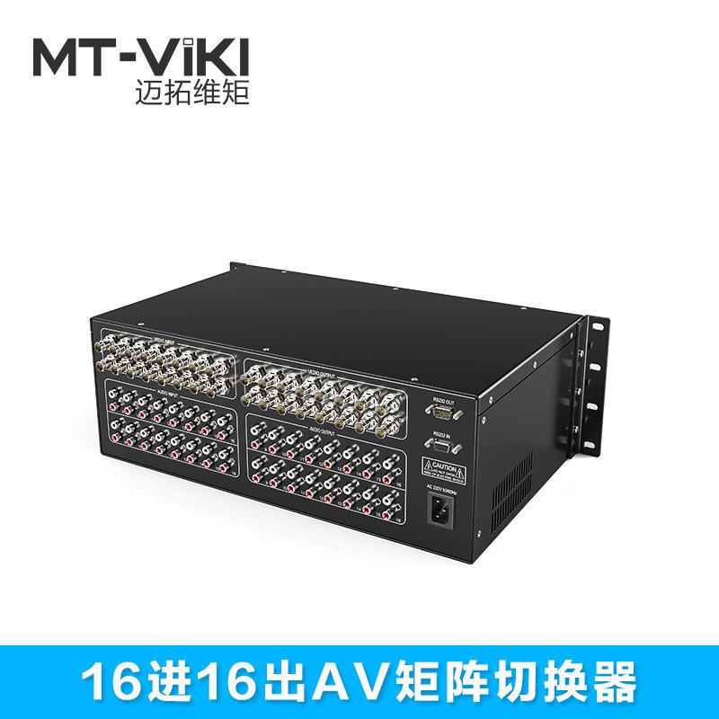 Maxtor Bộ chuyển đổi ma trận AV 16x16 giám sát máy chủ lưu trữ hội nghị video và âm thanh BNC AV1616