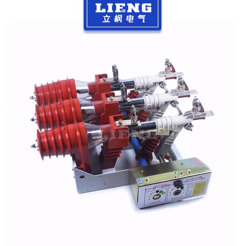 LIFENG Cầu dao điện cao áp Các nhà sản xuất quảng bá FKN12-DR / 125A với cầu chì nối đất nén khí 10k
