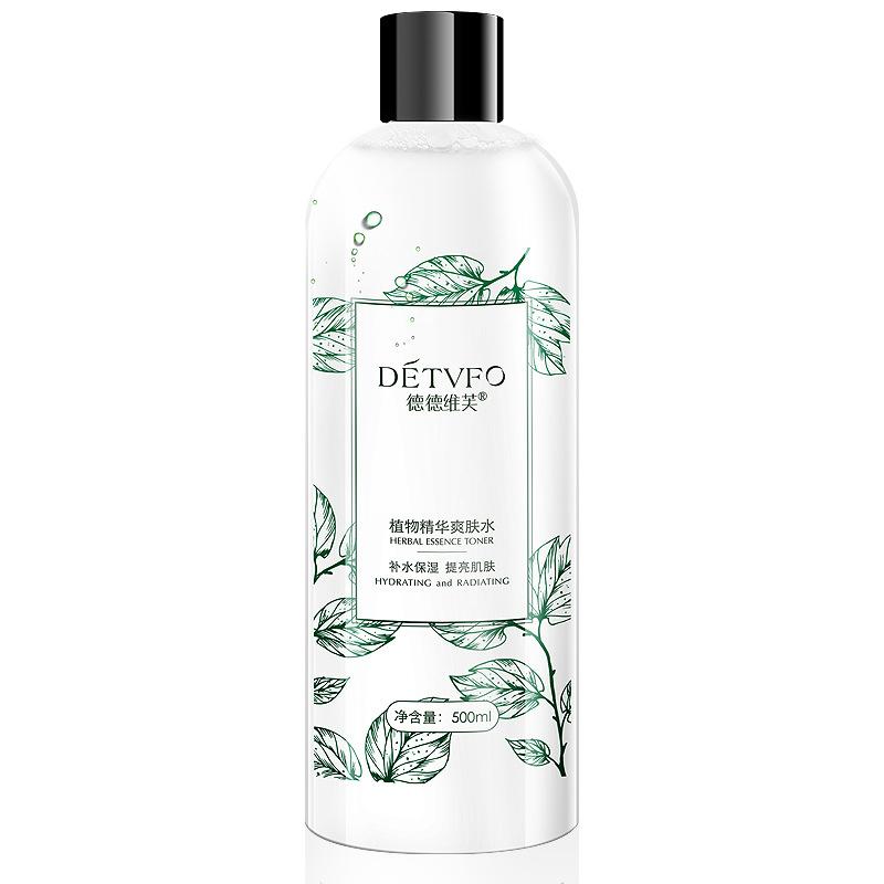 DEDEWEIFU Nước hoa hồng Toner Lotion dưỡng ẩm chính hãng Shrink Pore Essence Oil Control Toner OEM