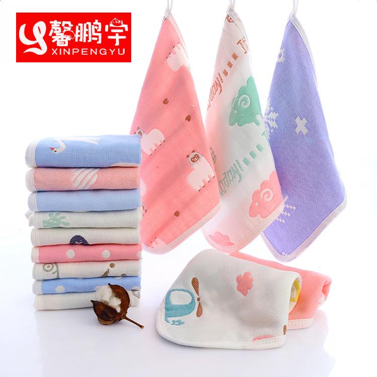 XINPENGYU khăn tay Khăn quàng vuông sáu lớp khăn bông gạc trẻ em mẫu giáo nhỏ vuông bé bé bông hoạt