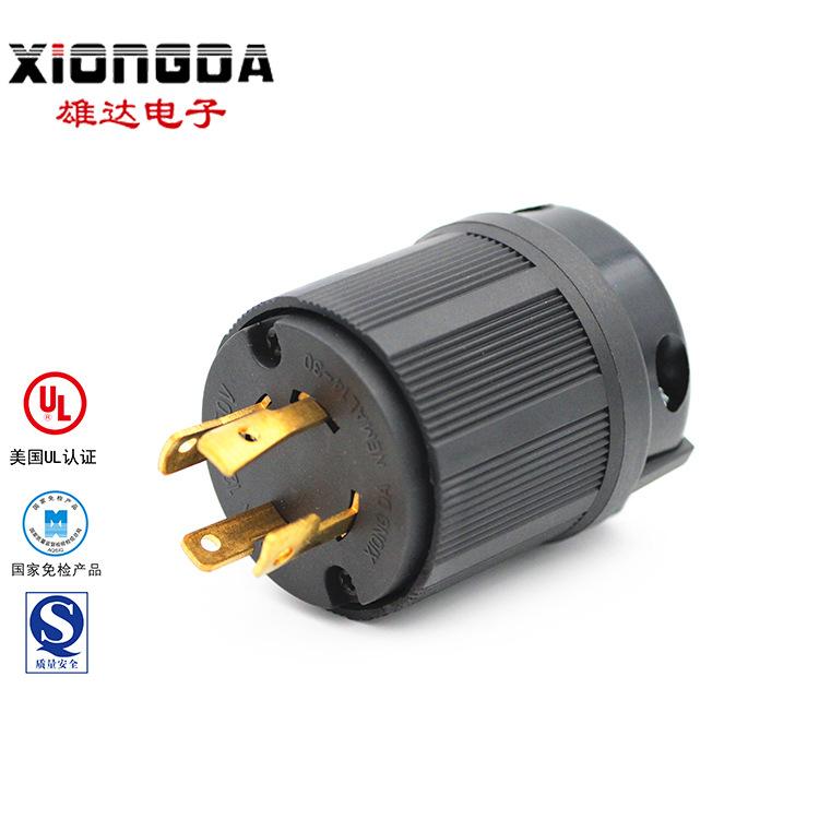 XIONGDA Đầu cắm Cung cấp phích cắm chống lỏng bốn lỗ 30A125V-250V của Mỹ Ổ cắm công nghiệp Nema L14-