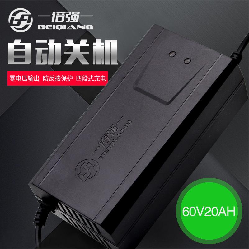 BEIQIANG Đầu cắm sạc Sạc xe điện 60V 20AH ắc quy xe sạc pin Ngày mới Luyuan Yadi Emma Lima General