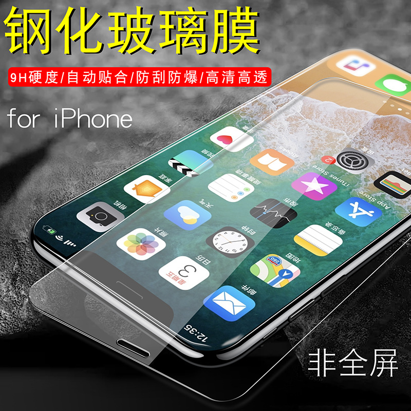 HENYOU Miếng dán cường lực Phim cường độ cao 8 phim Apple XS Max XR iPhone7Plus X điện thoại di động