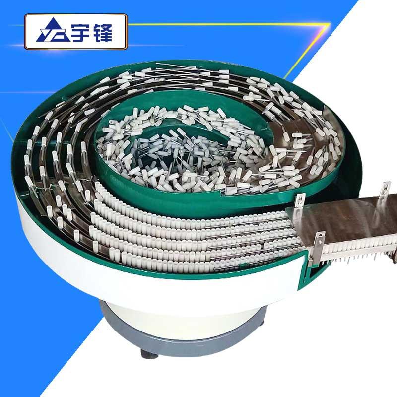 YUFENG Máy sàng Các nhà sản xuất tùy chỉnh nhiều tấm rung cho ăn tự động phân loại máy rung tấm thiế