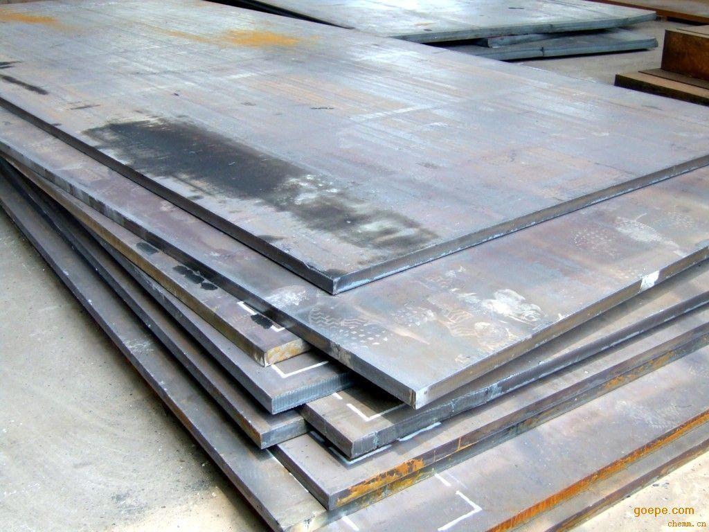 Thép dẹt phẳng cán nóng - Q345R , chất lượng Tốt .