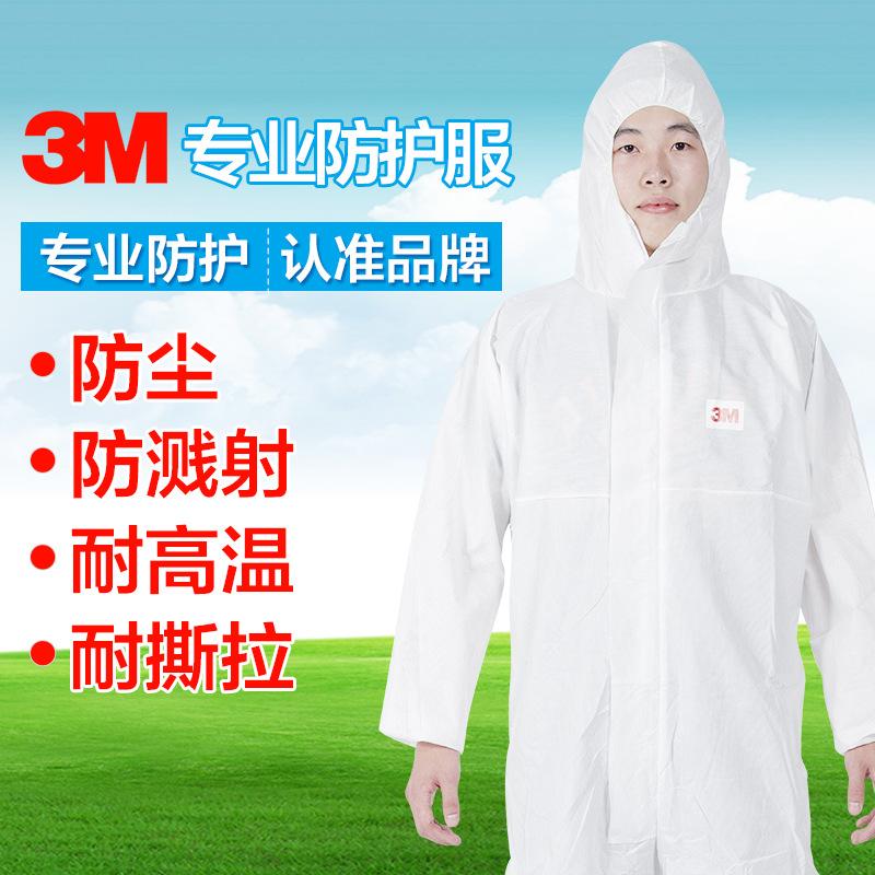 3M Trang phục bảo hộ Tại chỗ 3M quần áo dùng một lần Quần áo bảo hộ Xiêm bụi bắn dầu ô nhiễm bảo hiể