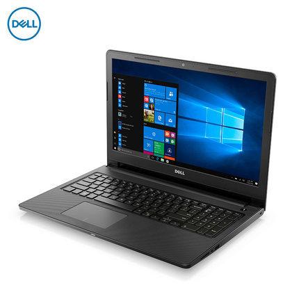 Dell Thị trường phụ kiện vi tính Máy tính xách tay văn phòng Dell 3576/1383 cầm tay nhẹ và mỏng I5 /