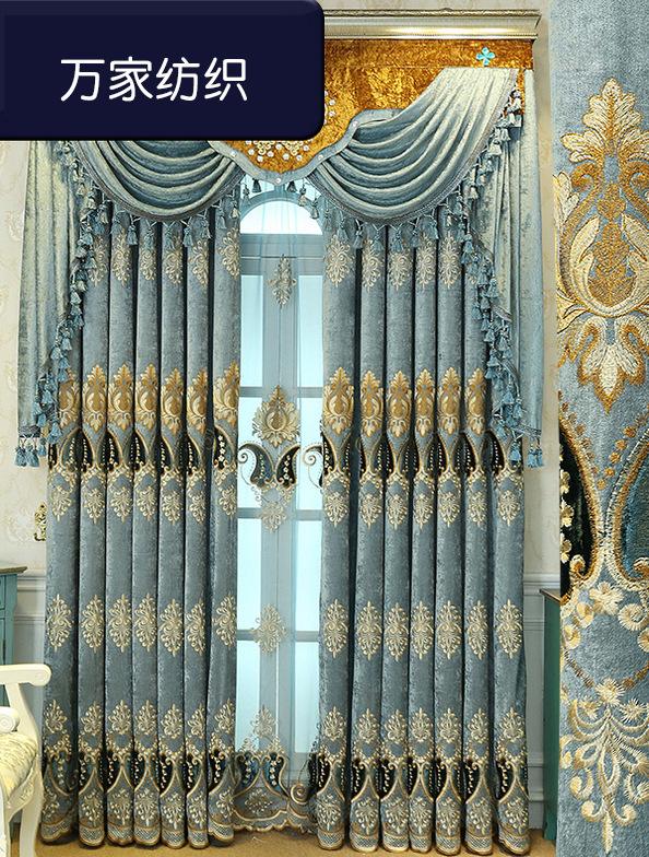 WANJIA rèm cửa sổ Rèm cửa phòng khách theo phong cách châu Âu đã hoàn thành không khí bóng mờ thêu s