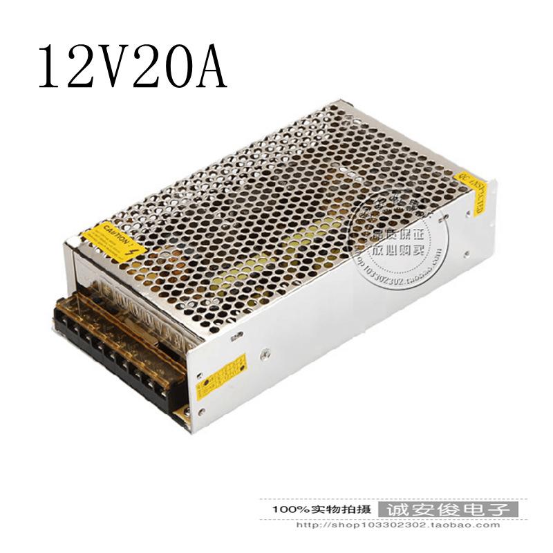 Bộ nguồn chuyển mạch cung cấp điện chuyên dụng Camera 12V 20A