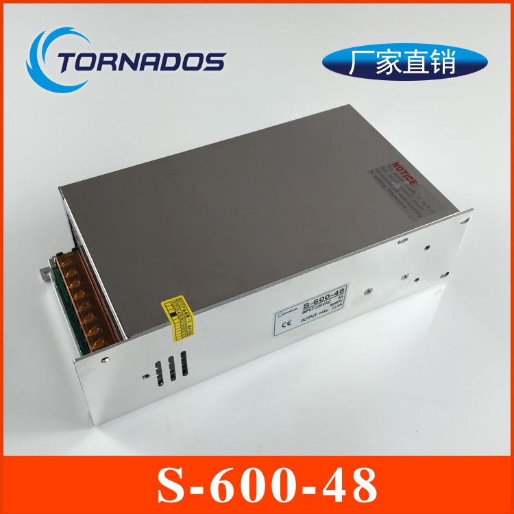 LOJOFO Bộ nguồn chuyển mạch 600W48V12.5 nhóm đơn S-600-48 chuyển đổi nguồn 48V600W