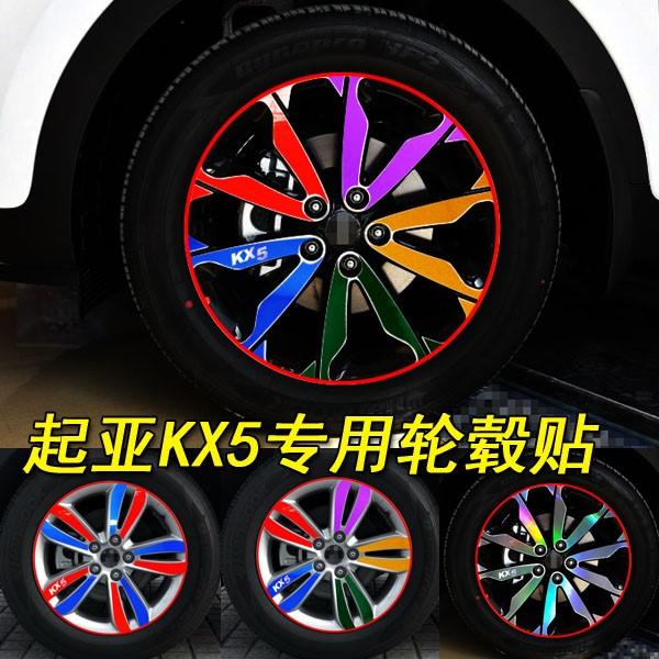 Nhãn dán decal trang trí dành cho bánh xe hơi .