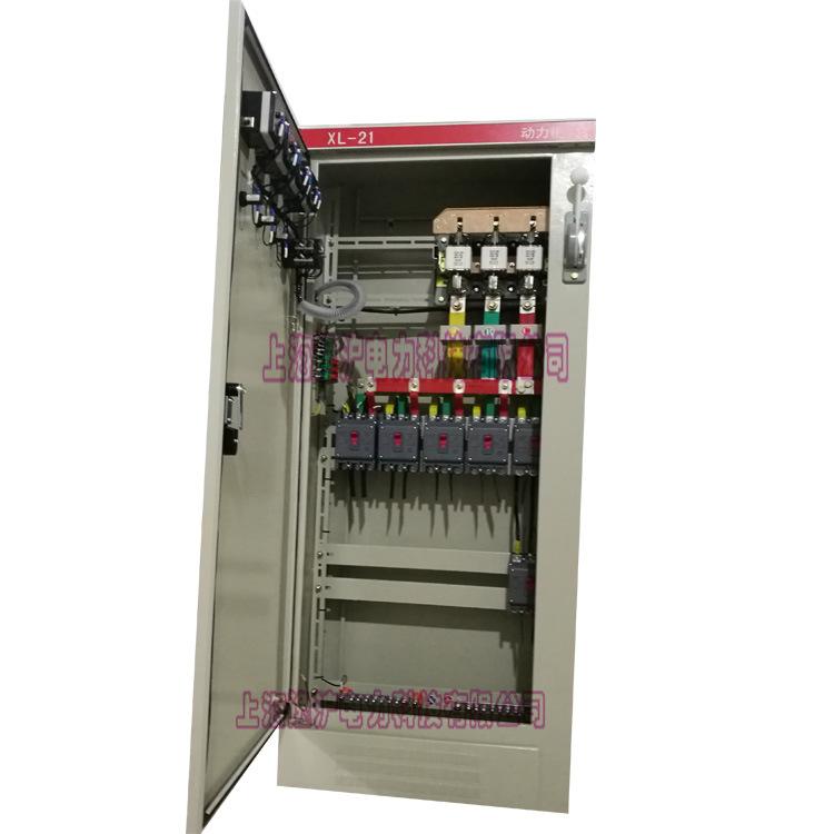 YIHU tủ điện Nhà sản xuất tùy chỉnh XL-21 dao tan chảy tủ GGD tủ đo sáng Bảng phân phối điện Bảng tổ
