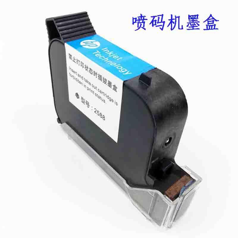 VSHDO Hộp mực nước cho  máy in phun cầm tay 530 / T1 máy in phun nhanh 2588 / BK42A / J