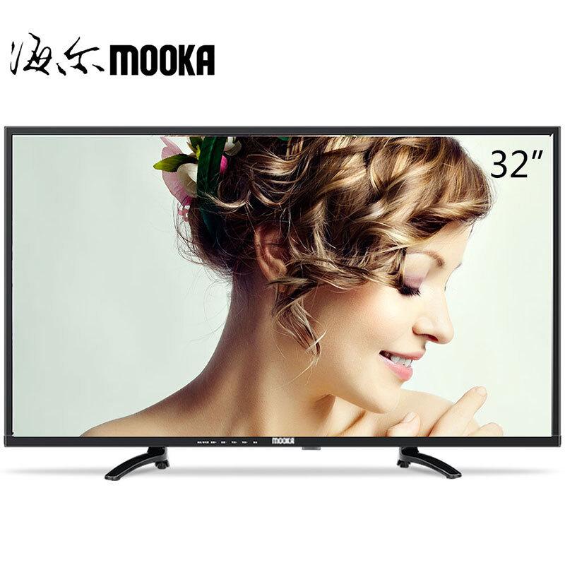 MOOKA Tivi LCD Thẻ sản xuất Haier TV LCD 32 inch màn hình phẳng phát trực tiếp TV LED mỏng khách sạn