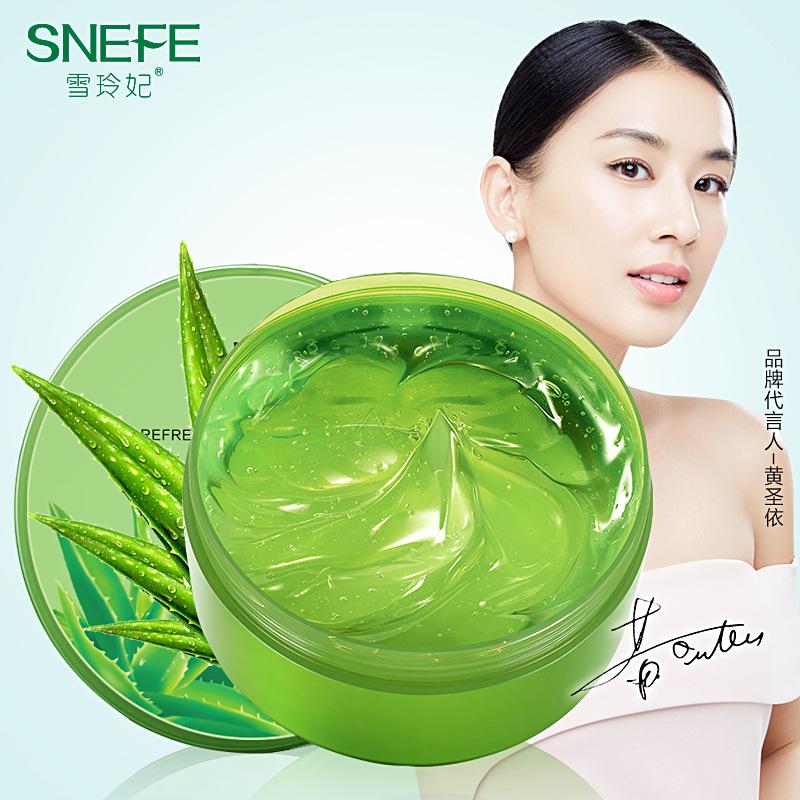 XUELINGFEI Mủ nha đam Xue Ling Aloe Vera Gel 300g Hydrating After Sun Repair Fresh Non-Stick Repair
