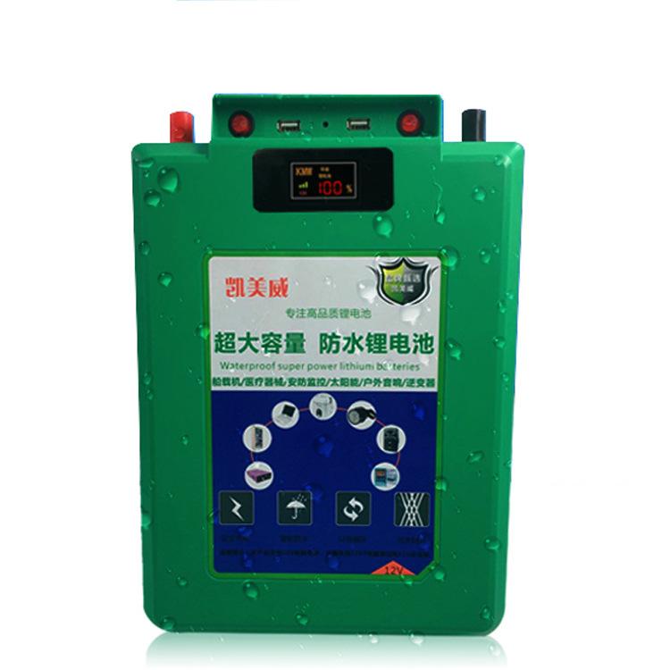 Pin Lithium-ion Biến tần ngoài trời Kaimeiwei nhà máy trực tiếp chống nước 12 V pin lithium dung lượ