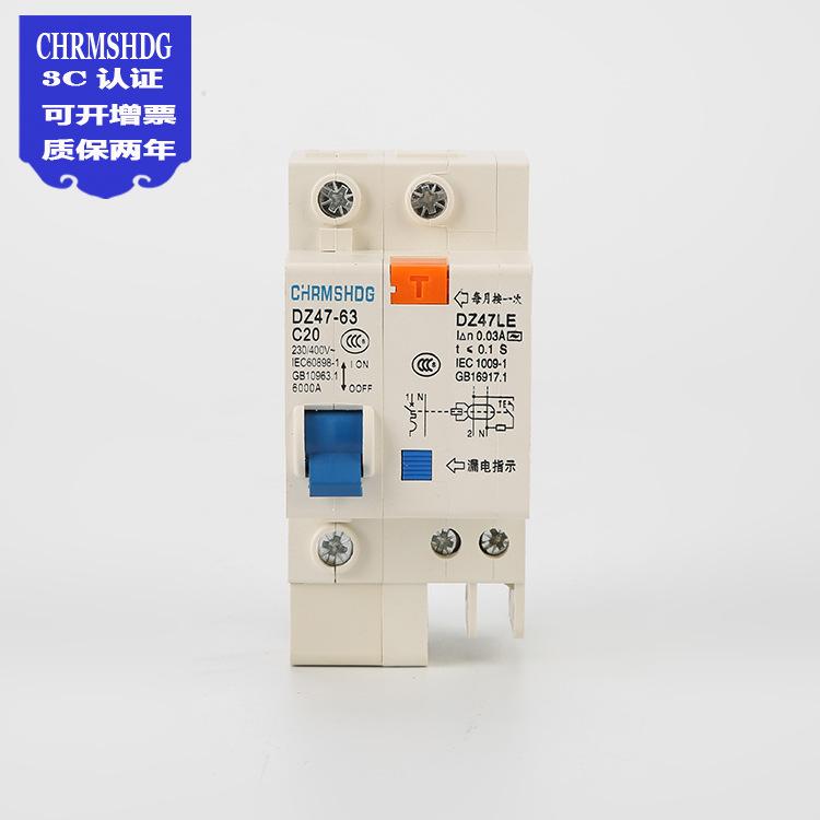 CHRMSHDG Cầu dao ngắt điện Dz47le-63 1P / bảo vệ rò rỉ rccb thu nhỏ mạch 32a