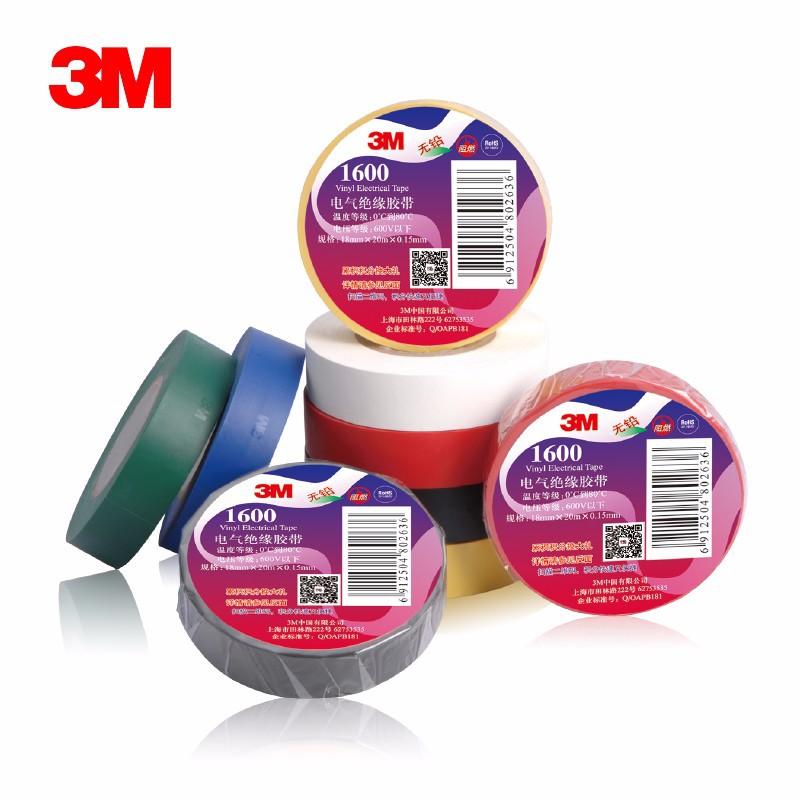 3M Vật liệu cách điện Băng keo 3M1600 cách điện 600V chống ẩm chống thấm một mặt axit và băng kiềm