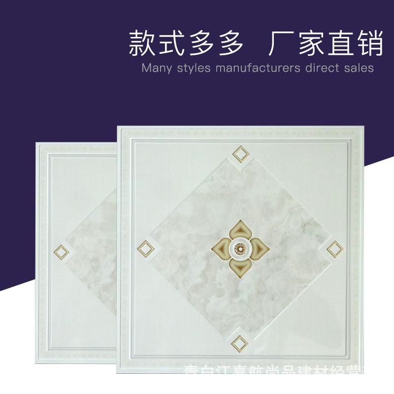 chuyên sản xuất : La phong Trần Nhà , Trần nhôm cách nhiệt và chống ẩm