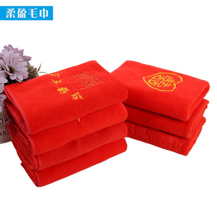 ROUYING Khăn đám cưới Khăn cưới đỏ đỏ 35x75 quà cưới trăng rằm tặng microfiber làm mềm thấm hút khăn