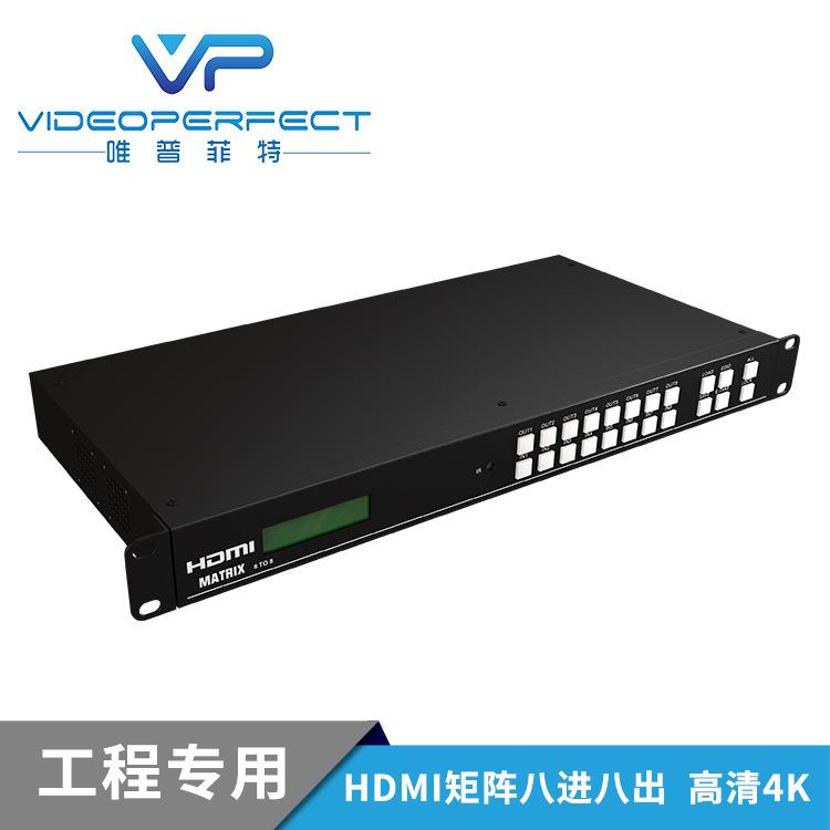 WPFT Hệ thống giám sát chuyển đổi Matrix Ma trận HDMI 8 trong 8 ra HD 4K