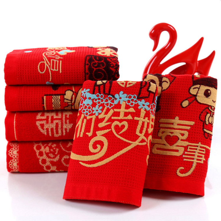 XIYUANTANG Khăn đám cưới Khăn cưới màu đỏ lễ hội khăn đỏ quà tặng khăn bông đôi