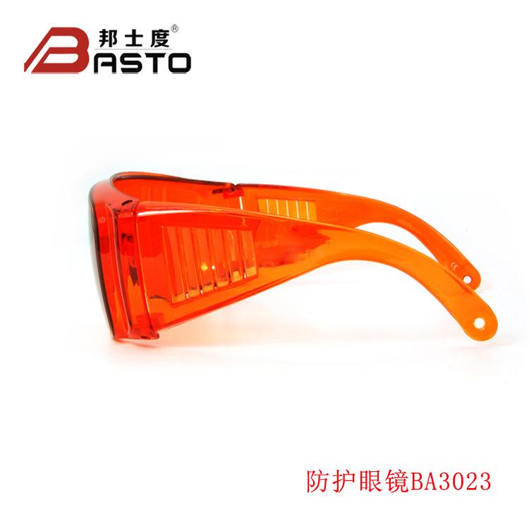 BASTO Kính bảo hộ Nhà máy trực tiếp Bangshidu PC bảo mật kính BA3023 kính khách truy cập rèm CE kính