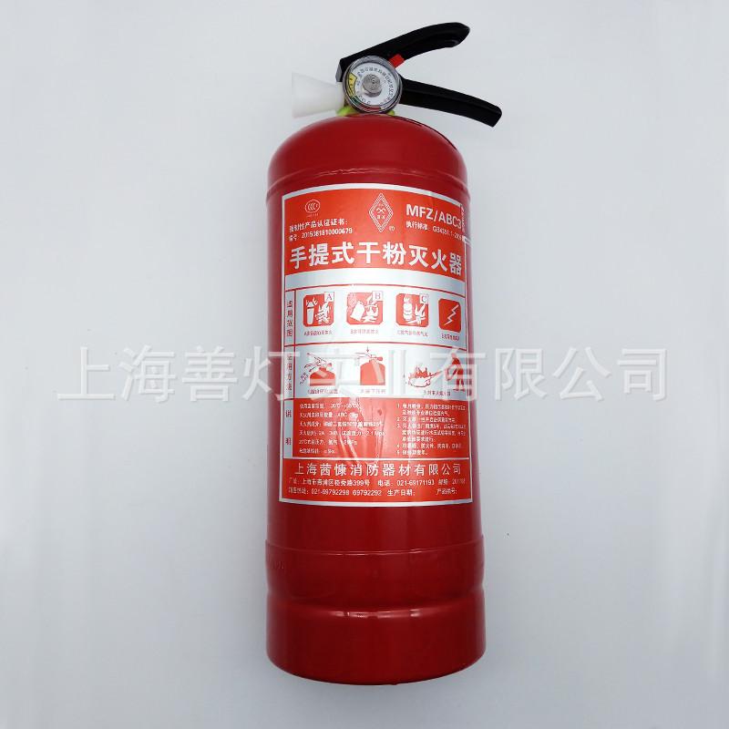 QIANKANG Bình chữa cháy khô cầm tay 3kg MFZ / ABC3 sản phẩm bắt buộc chứng nhận thiết bị chữa cháy T