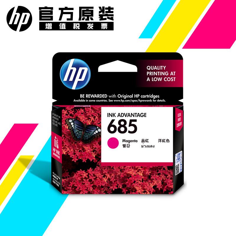 HP Hộp mực nước HP CZ121AA HP 685 chính hãng Áp dụng 4625 HP