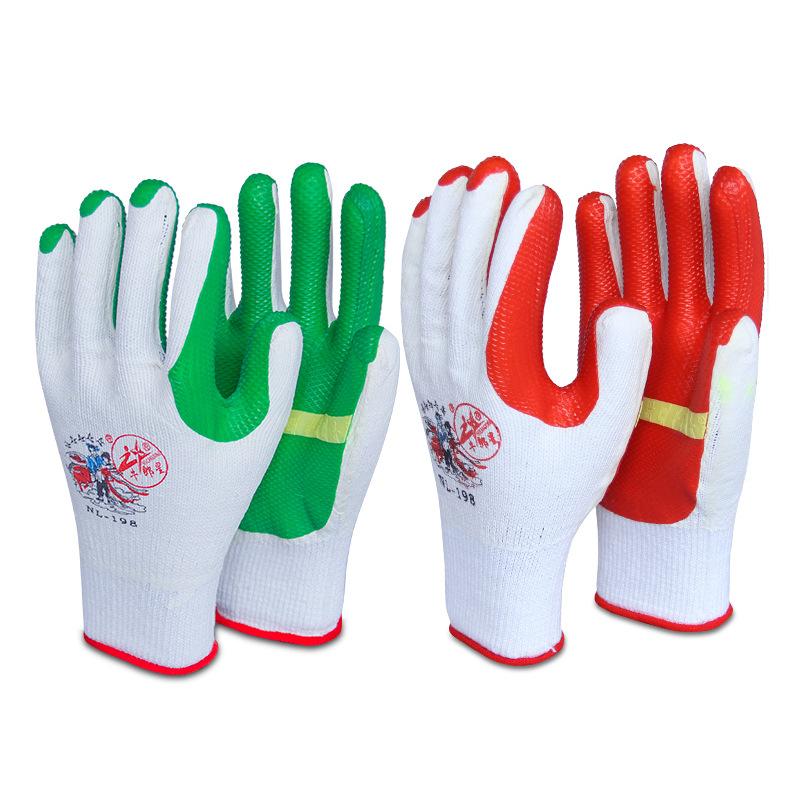 NIULANGXING Găng tay chống cắt Găng tay bảo hiểm lao động, găng tay chăn bò, chống trơn trượt, xây d
