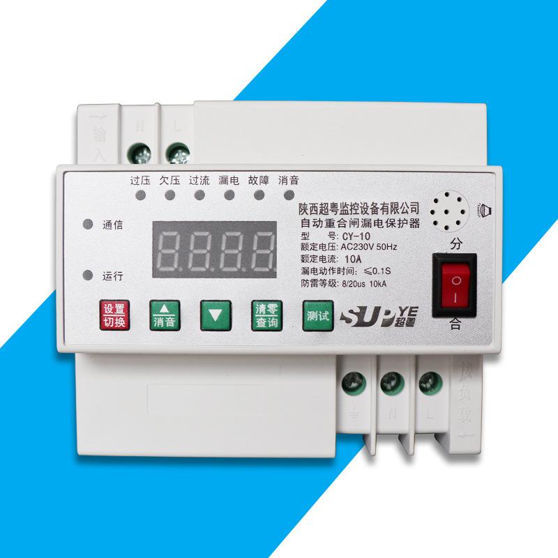 CHAOYUE - Hệ thống điều khiển công nghiệp mới Tự động đóng