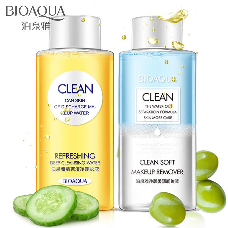 BIOAOUA Tẩy trang Boquanya ô liu làm sạch nước nhẹ nhàng làm sạch dầu làm sạch sâu tẩy trang mỹ phẩm
