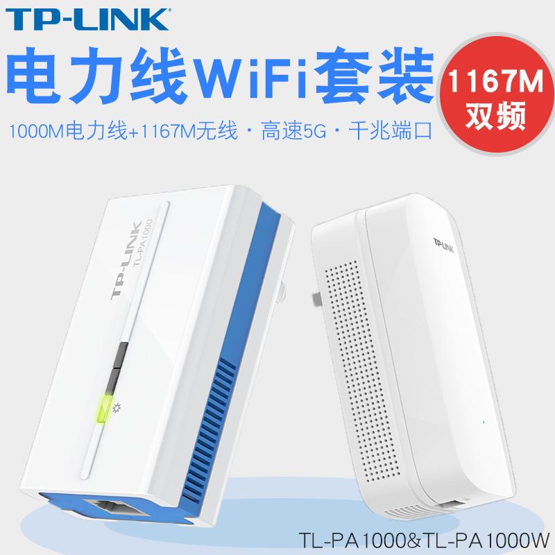 TP-LINK Powerline PLC Bộ định tuyến không dây