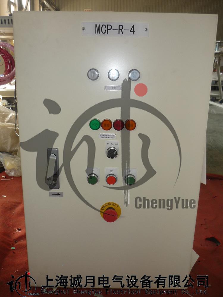 Ugajinn Tủ phân phối điện Tổng đài điện chiếu sáng Thượng Hải Chengyue 150A-10A U-PLP