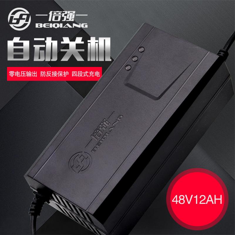 BEIQIANG Đầu cắm sạc Sạc xe điện Pin 48V12AH sạc xe hơi tự động tắt cho ngày mới Luyuan Yadi chuông
