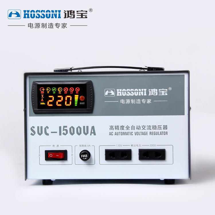 HONGBAO Thiết bị ổn áp 220v hộ gia đình nhỏ một pha điều chỉnh điện áp xoay chiều tự động chính xác
