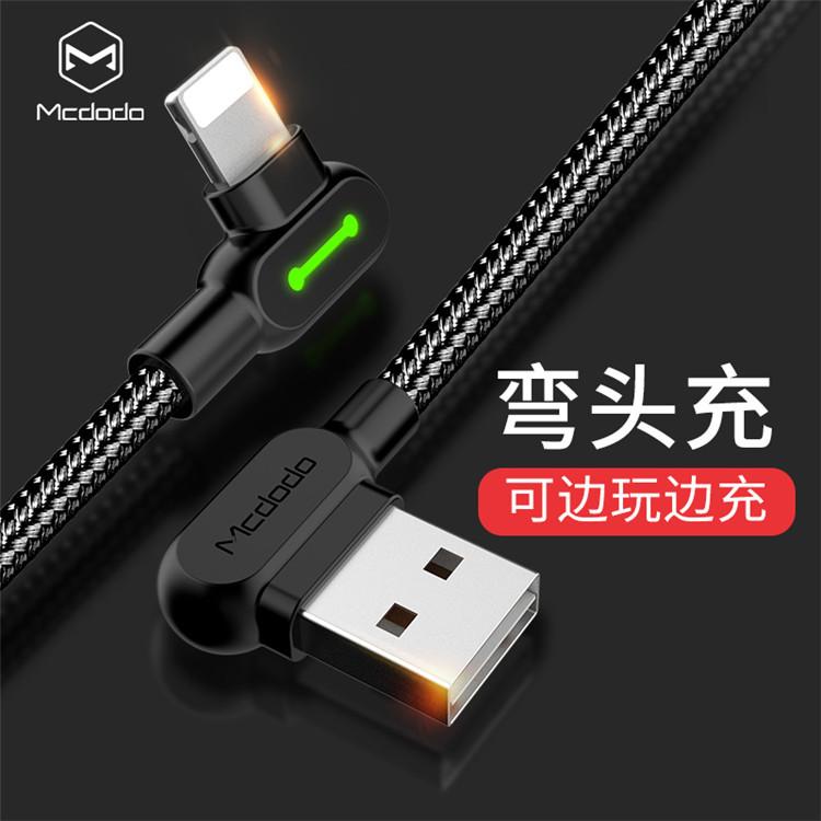 MCDODO - Cáp Lightning góc 90 độ 1,8m cho Iphone, Ipad