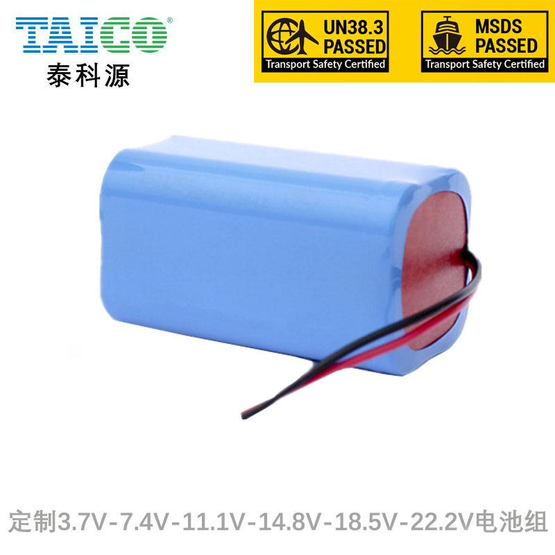 TAICO Pin Lithium-ion Nhà máy trực tiếp 7.4V5200mAH tàu pin lithium Pin tàu pin lithium
