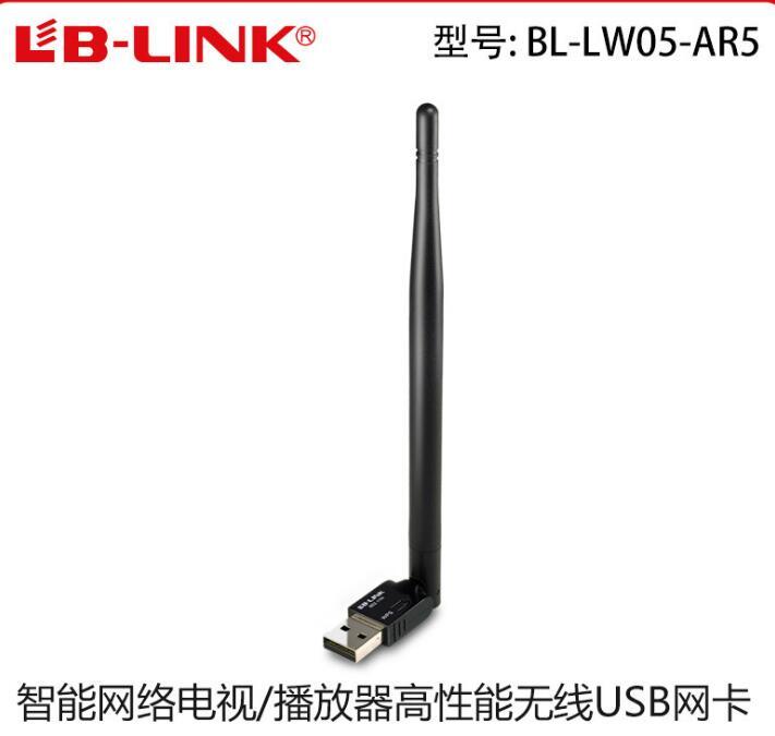 LB-LINK Tay cầm chơi game Card mạng vô tuyến truyền hình mini - USB Nic WIFI 150m AP RTL8188CUS phát