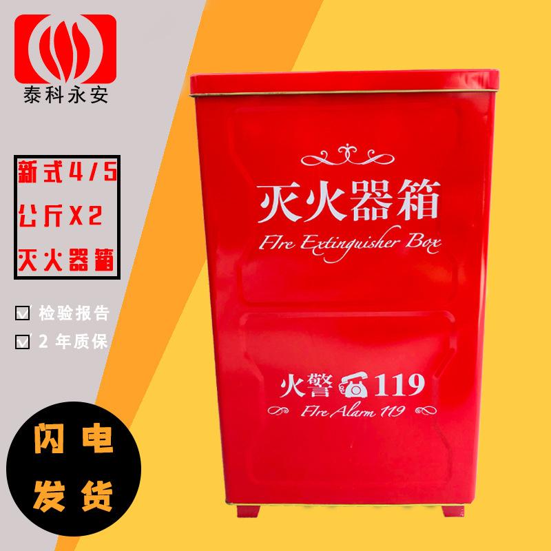 TAIKE Hộp đựng vòi chữa cháy Hộp chữa cháy mới 4kgx2 Hộp thép không gỉ chất lượng cao Hộp chữa cháy