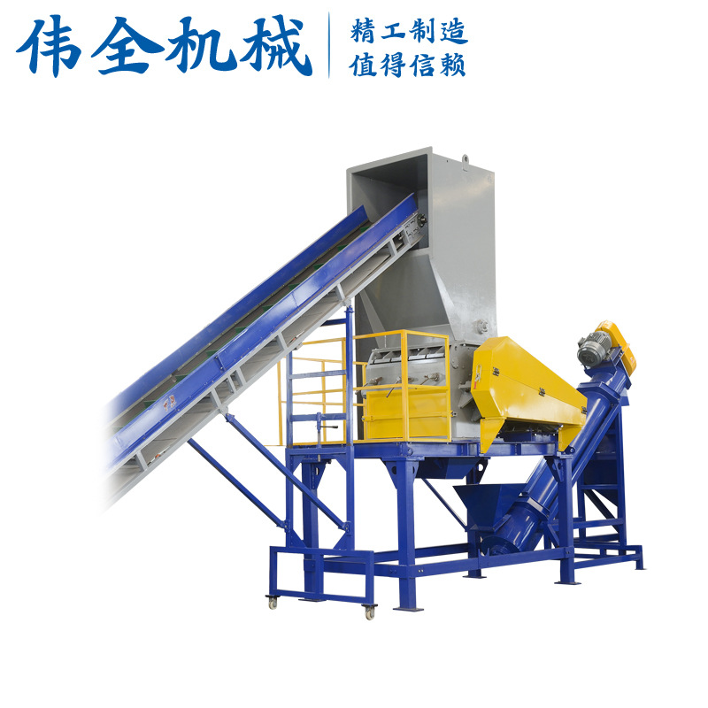 WEIQUAN Nhựa phế liệu Nhà máy trực tiếp máy nghiền nhựa Chất thải tái chế Máy nghiền nhựa Máy nghiền