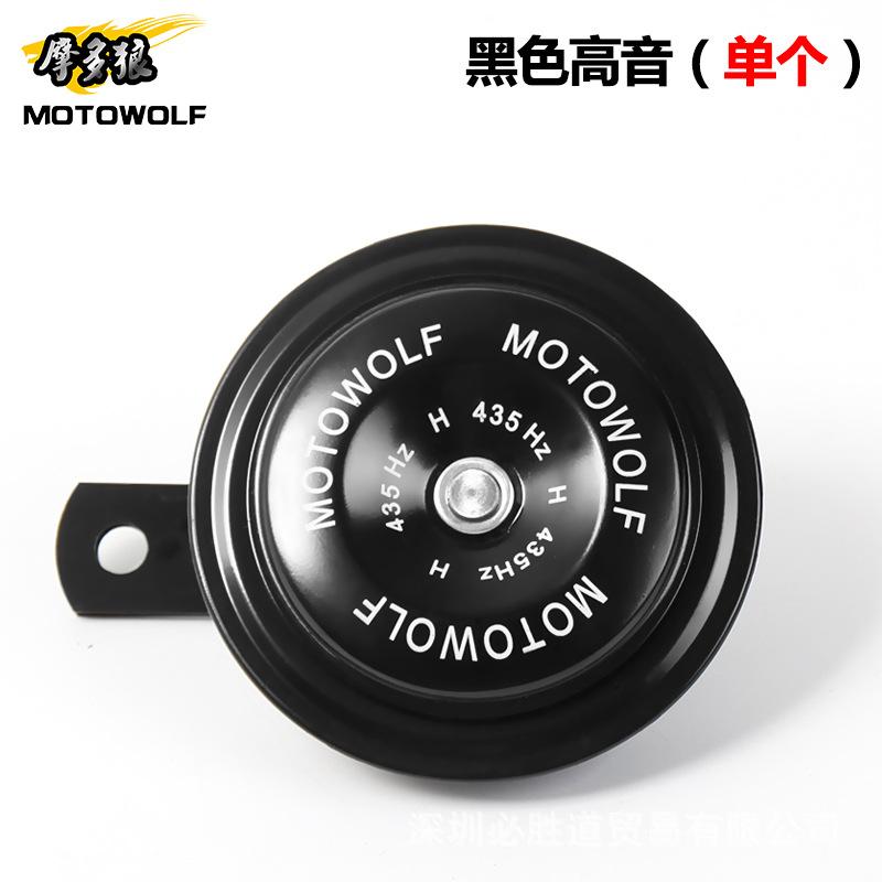 MOTOWOLF Loa / Modo sói xe máy loa xe máy điện chống nước 12V xe điện ba bánh ốc sên