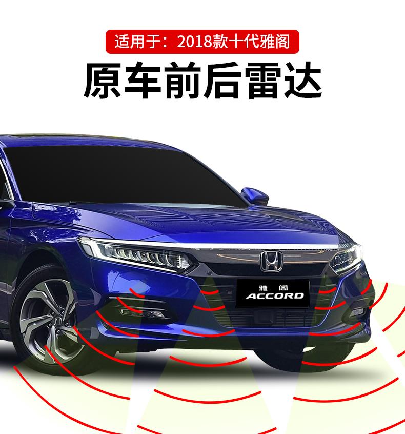 Radar cảm biến khi lùi xe cho hãng Toyota 09-13